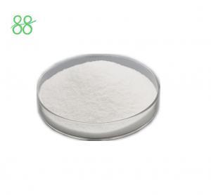 Best Cycloxaprid Powder 25% WP Organic Insecticide C3H8NO5P CAS 60 51 5 wholesale