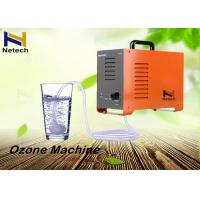 Best Small Home Ozone Generator Air Purifier , 0-30mins Or Working Continuously wholesale