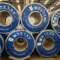 Best 3/4 Inch 301 Steel Strip Coil Ss Strip Coil 2b Ba No.4 Finish Dnv Test wholesale