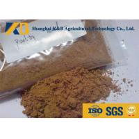 Best 65% Crude Protein Animal Cattle Feed Supplements Rich Amino Acid And Omega wholesale