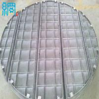 China Wire Mesh Demister Pads In Boiler Steam Drum on sale