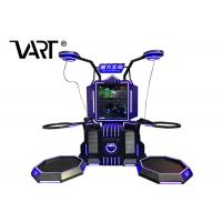 Buy cheap Double Player Virtual Reality Standing Machine With 80pcs Interactive Shooting from wholesalers