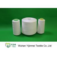 Buy cheap Raw White Ring Spun Polyester Yarn On Plastic Tube / High Tenacity Yarn from wholesalers