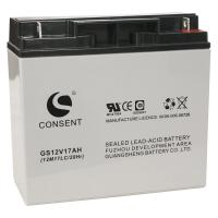 China 12v 17ah battery, 12v 17ah 20hr rechargeable lead acid SLA battery on sale