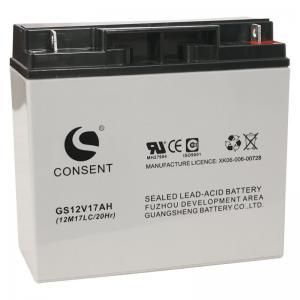 Buy cheap 12v 17ah gel battery from wholesalers