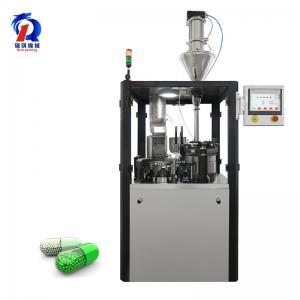 Best Automatic Pharmaceutical Capsule Filling Machine For Powder Pellet wholesale