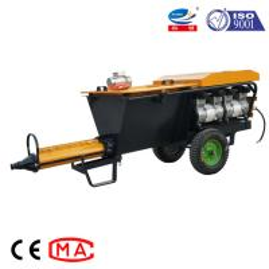 China 3mpa Pressure Cement Spray Machine Spray Plaster Machine For Mining Construction on sale