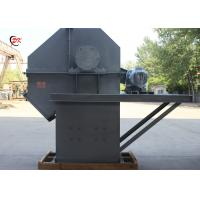 China 220-450 V Chain Bucket Elevator , Coal Hoist Conveyor Lift Elevator Machine on sale