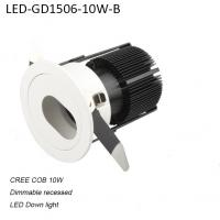 Best 10W recessed new design dimmable LED down light for living room used wholesale
