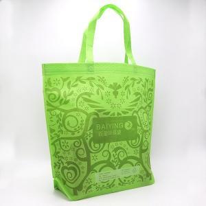 Cheap Custom Printed Logo Gift Non Woven Bag Shopping Handle Non-woven Cloth Bag For for sale