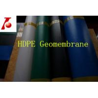 China certificate ISO 9001 JRY 3.0mm thickness HDPE geomembrane(supplier) on sale