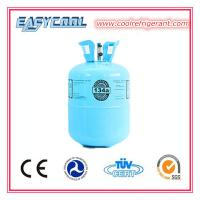 Buy cheap Auto Air-Condition Refrigerant Gas R134A from wholesalers