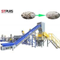 Best Efficiency 12 Months PP PE Film Washing Line , Agricultural Film Recycling Line wholesale