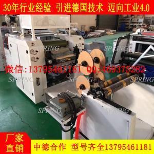 Buy cheap Medical hot melt adhesive coating machine from wholesalers
