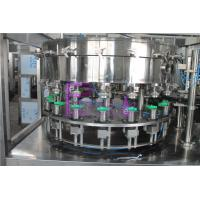 Buy cheap 2 In 1 Monoblock Bottle Filling Machine For Plastic Cans product