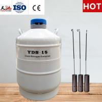 China yds-15 liquid nitrogen container China cryogenic equipment on sale