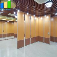 Best Standard Office Partition Dimension Acoustic Room Dividers Movable Sliding Folding Divider wholesale