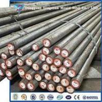 Best Forgd Steel AISI P20+Ni Steel round bar wholesale