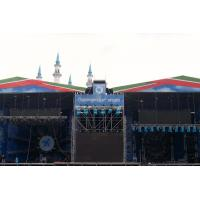 China Concerts aluminum stage /mobile guangzhou supporting truss structure on sale