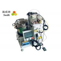 China Fast Locking Automatic Nylon Cable Tie Machine For Tying Motor Coils Easily on sale