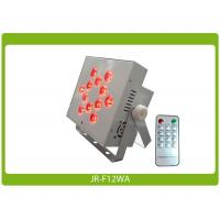 China Battery Powered LED Uplighter quality equipment at excellent rates on sale