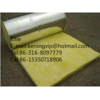 China Glass wool,fiberglass wool,glass wool insulation blanket on sale