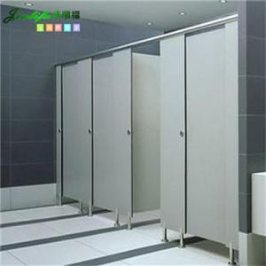 China Jialifu Compact HPL Laminate Toilet Cubicle on sale
