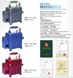 Best Auto AC Tool New dual-purpose vacuum pump wholesale
