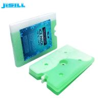 Best High Efficiency Non Toxic Ice Pack Medical Use 1000 ML For Cooler Box wholesale