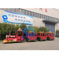 China Outdoor Playground Children Games Mini Kids Electric Trackless Train for Sale on sale