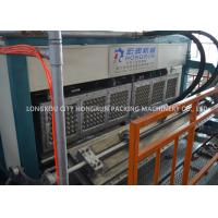 Best Receyle Paper Pulp Molding Machine For Egg Box , Full Automatic Egg Tray Machine wholesale