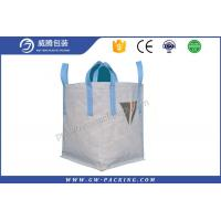 China Polypropylene Fibc Jumbo Bags 1 Ton Load Full Sewing High Tensile Strength conical bag, tunnel bag on sale