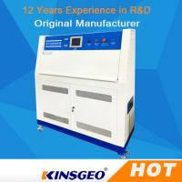 Best PID SSR Control QUV Accelerated Weathering Environmental Test Chamber With Stainless Steel Plate wholesale
