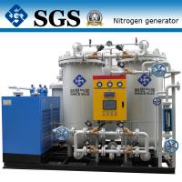 Best Marine Nitrogen Membrane Generators , Industrial Production Of Nitrogen Gas wholesale