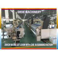 Cheap Home Textile Water Jet Weaving Loom Machine With Cam Box Long Span Life for sale