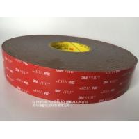 Buy cheap Self Adhesive 2.3 MM Two Sided Adhesive Tape , High Strength 3M VHB Double Sided from wholesalers