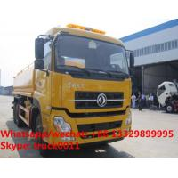Best 2017s dongfeng tianlong 6*4 LHD 20m3 water bowser truck for sale, HOT SALE! cheaper price dongfeng 20m3 cistern truck wholesale