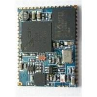 China Bluetooth A2DP AVRCP SPP module with 8M for stereo headset on sale