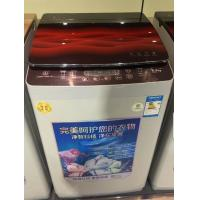 China Basic 8kg Top Loading Washing Machine , Golden Red Top Load Washer And Dryer Set on sale