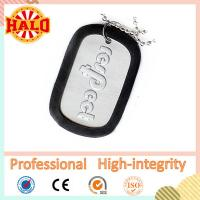 Buy cheap Logo engraved metal silicone dog tag silencer dog tag blanks product
