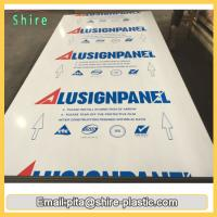 Best Aluminum Panel Surface Protection Film Self Adhesive Corrossion Resistance wholesale
