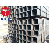 Hot Dip Welded Stainless Steel Welded Tube Rectangular For Construction Structure