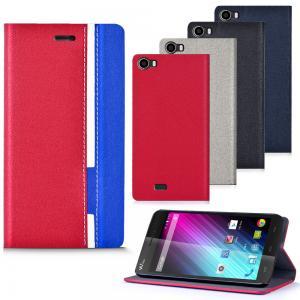 Wiko Lenny Cover Case / Flip Smartphone Protective Case Back Cover Plain color