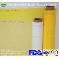 Best Factory offer 77T Screen printing mesh bolting cloth for textile or glass printing wholesale