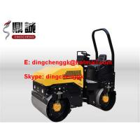 China lawn roller on sale vibration roller mini road roller compactor DC-51C on sale