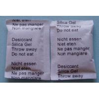 Cheap Silica Gel Desiccant In Coated Paper Bag With 5 Languages Printing, Cobalt Chloride Free, DMF Free for sale