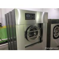 China Full Automatic Industrial Washer Extractor For Clothes Large Capacity 100 Kg on sale