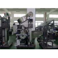 Buy cheap Cap Auto Stamp Machine , Cylinder Hot Foil Plastic Stamping Machine product