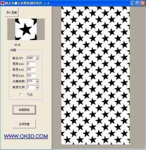 Best OK3D Lenticular 3D Parallex Dot Pattern Fly-Eye circulate 3D Stereoscopic Software with 360 Degree 3D Depth wholesale