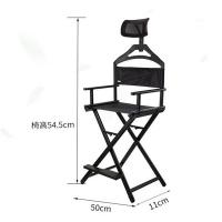 Best Professional Ultralight Folding Aluminum Makeup Chair with High Seat wholesale